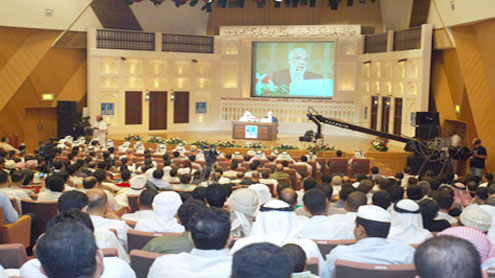 Holy Quran award comes to an end