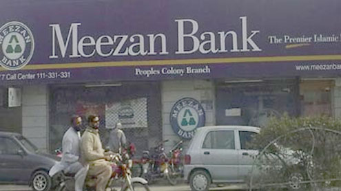 Meezan Bank records 92pc growth in profit after tax