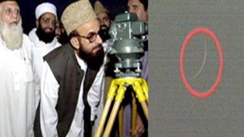 Ramazan moon sighted, 1st Ramazan-ul-Mubarak on Tuesday
