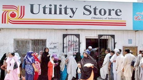 USC Ramazan package gets overwhelming response