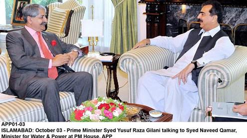 political ooops-timesofpakistan