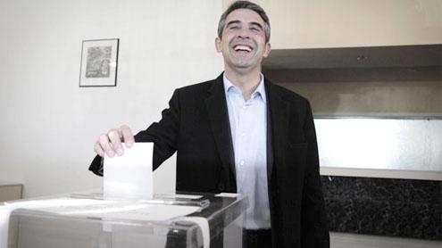 Bulgaria's presidential