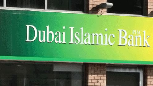 Dubai Islamic Bank Pakistan Limited