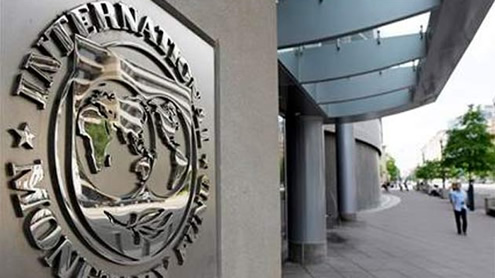 IMF warns global recession in 2012 'can't be ruled out'