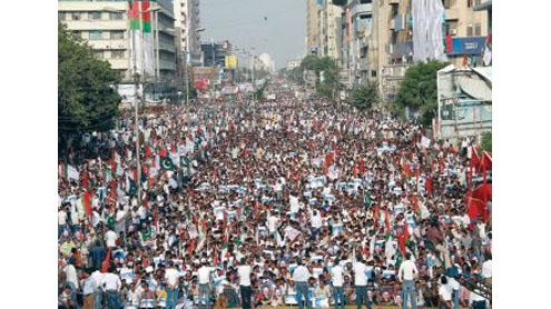 Muttahida Quami Movement