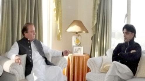Nawaz Sharif and Nisar Ali Khan