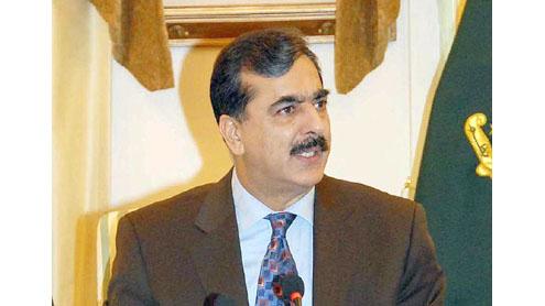PM Syed Yusuf Raza Gilani
