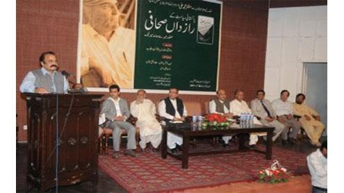 Muzaffar Ali launches book on prominent journalists