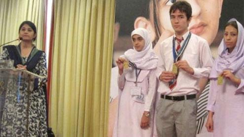 Pakistani engineering students