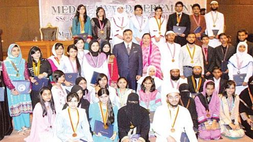 Pakistani students excel
