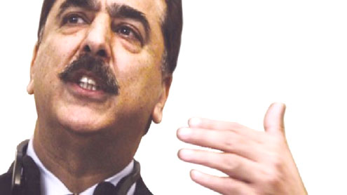 Political heat untimely, unwarranted, says Gilani