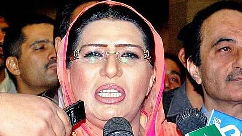 Energy Conference to Help In Getting Rid of Power Cuts: Dr. Firdous