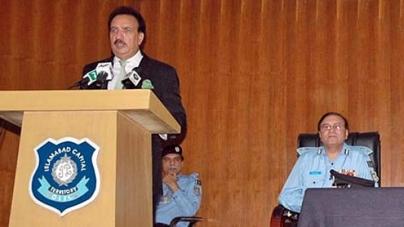 Islamabad Police foil terror bid in sensitive area of capital