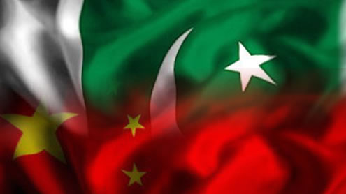 17th session of China-Pakistan Joint Committee on Scientific, Technological Cooperation concludes.