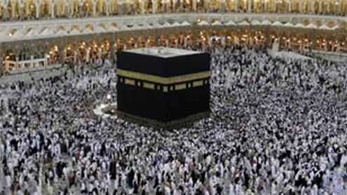 Essence of Haj
