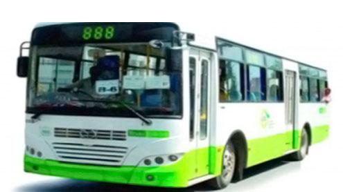 Foton Bus Company