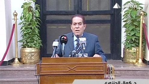 Prime Minister-designate Kamal Ganzouri