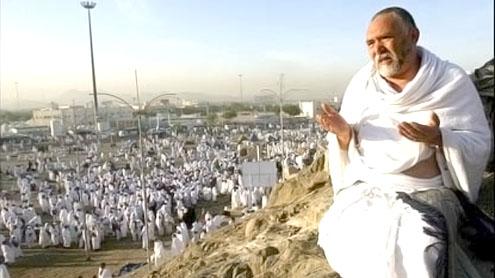 Spirit of Hajj