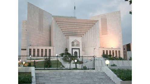 PR corruption cases be sent to NAB: SC