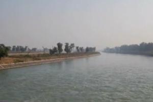 Upper Chenab Canal