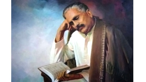 Allama Iqbal remembered with Zeal and Enthusiasm
