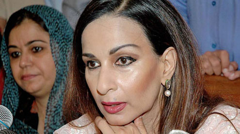new ambassador of US Sherry Rehman