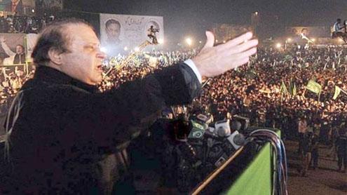 The Faisalabad rally
