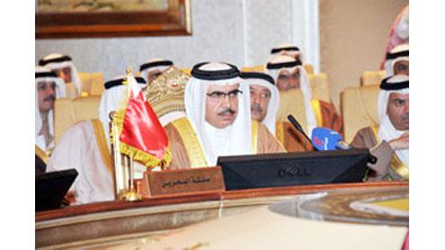 GCC member meeting