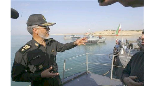 U.S. Fifth Fleet says won't allow Hormuz disruption