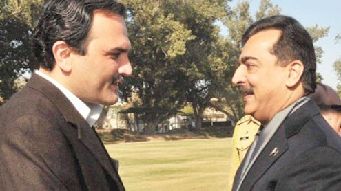 Prime Minister Syed Yousaf Raza Gillani