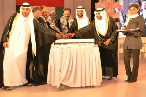 UAE Expo Closing - National Day Cake Cutting