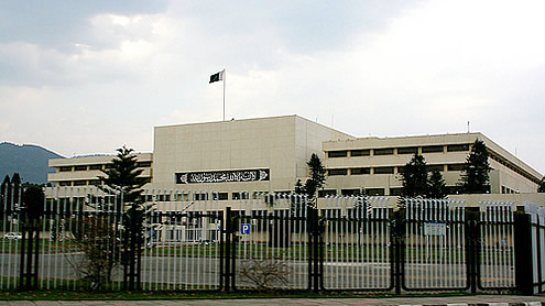 Parliament House of Pakistan