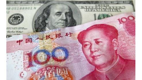 yuan banknote