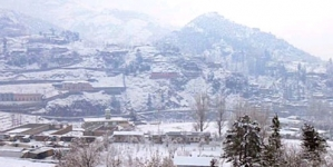 As rain turns to snow, K-P and FATA turn white