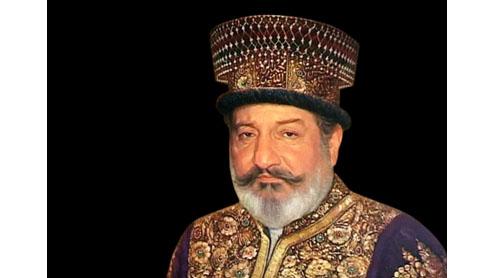 Pir Syed Mardan Shah II