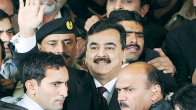 Gilani rules out 'viceroy security'