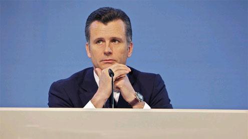 SNB chairman Philip Hildebrand