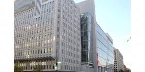 Innovative World Bank's Financing Mode: Pakistan to use World Bank Disbursement Link Indicators