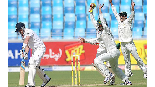 first Test between Pakistan and England