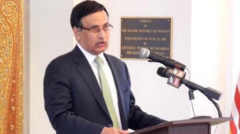 Haqqani set to challenge Memogate commission's constitution