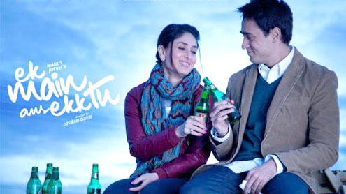 Eik Main Aur Eik Tuu-Much Awaited Film In Pakistan
