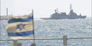 NATO mulls Israel's warship offer