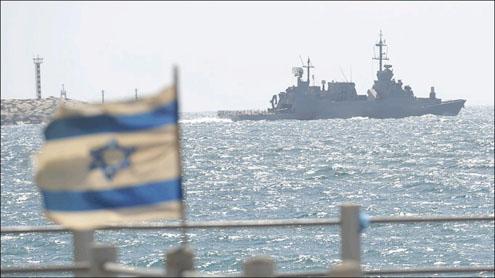 Israel's warship