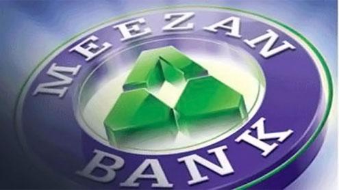 Meezan Bank's assets cross Rs 200b level