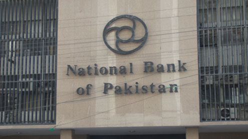 Country wide branches of NBP to be online