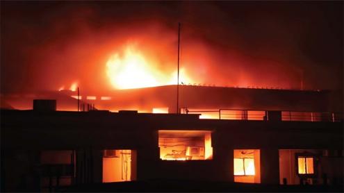 New Auriga Complex catches fire