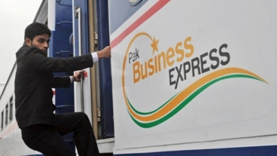 Business Express Train under PPP leaves for Lahore
