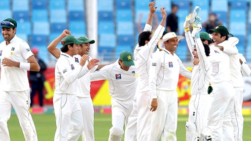 Pakistan won test series