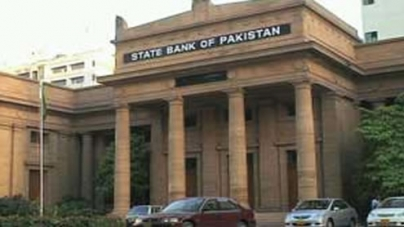 Banks credit to private sector up 37.8% in 7MFY12
