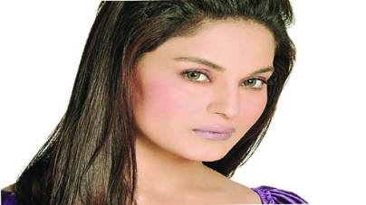 I've signed a British film: Veena Malik